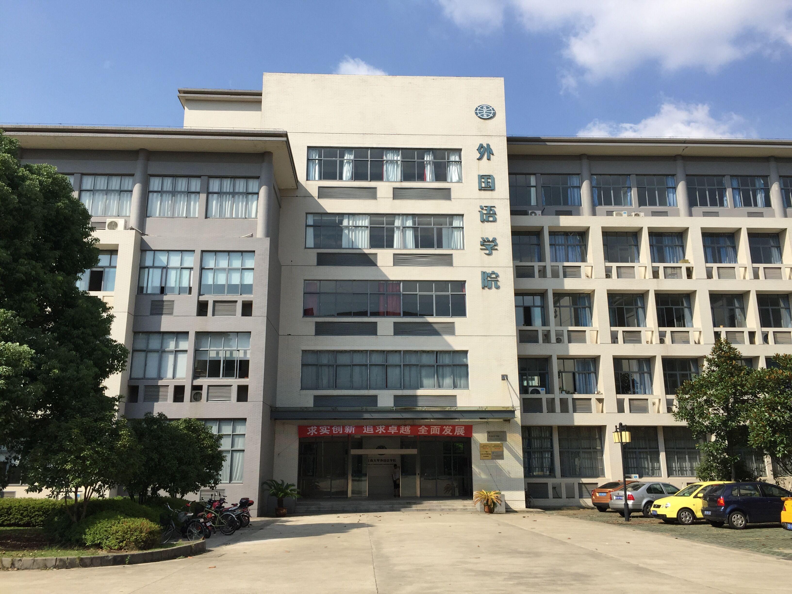 天津外国语大学研究生院_2022天津外国语大学考研分数线-跨考网